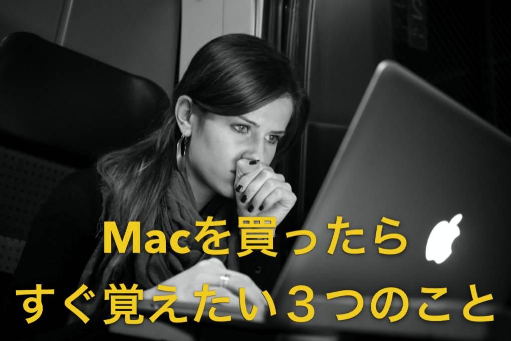 MAC-1024x768_Fotor