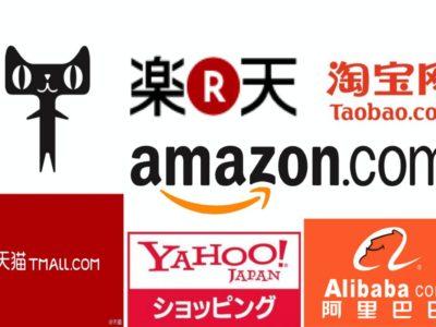 日中ネットビジネスは今こうなってマス -副業から起業まで- 今伸びに伸びてる日本と中国のネットビジネス市場を大解剖!