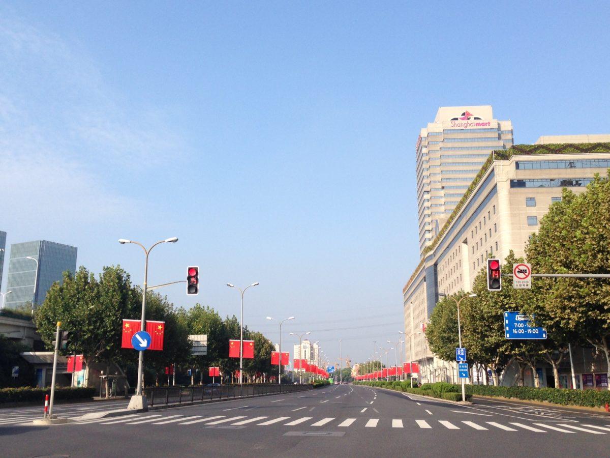 【国慶節:上海居残り組の皆さま】お知らせで〜す♫