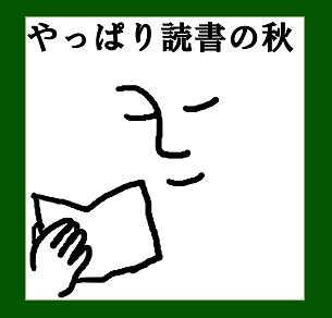 aki-midori