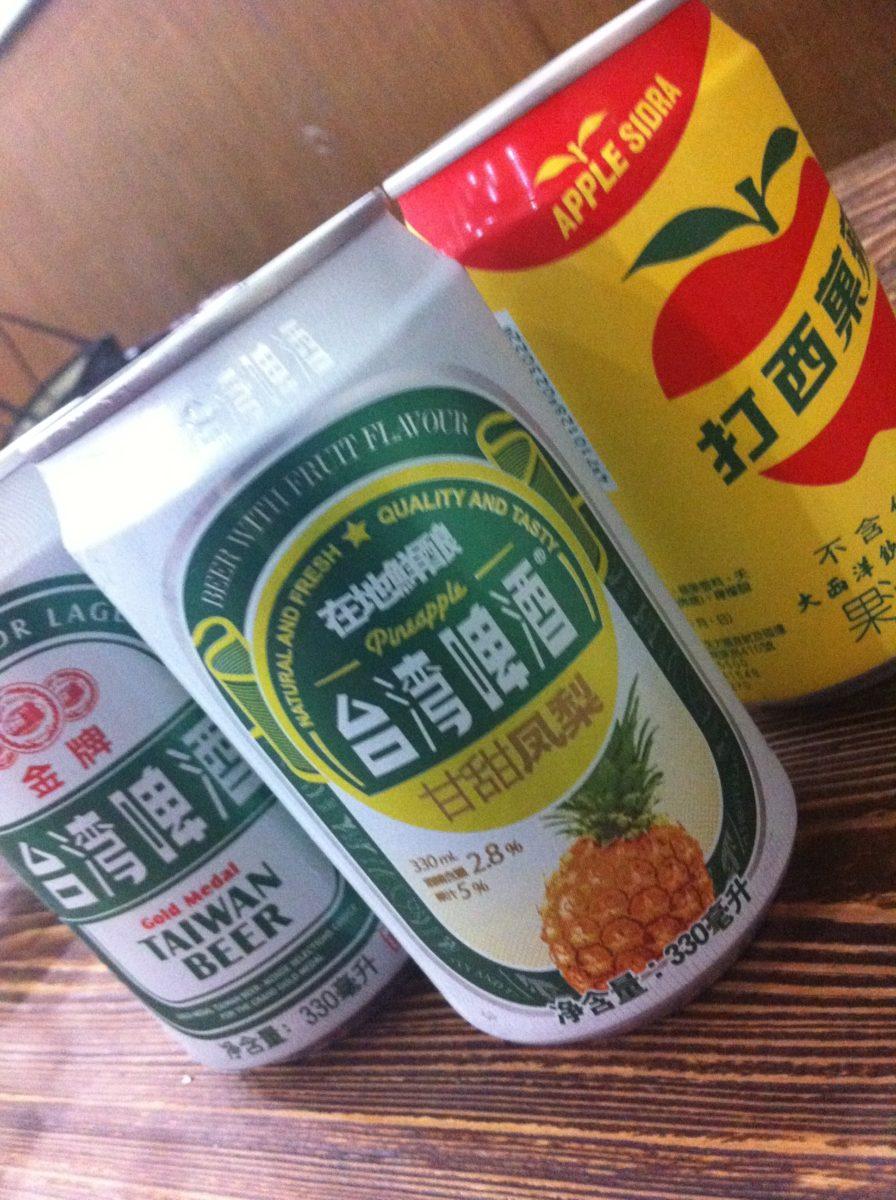 台湾のフルーツビールが美味しい!