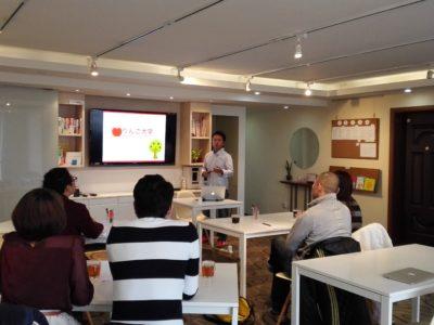 日本からの参加者が増えてきました!上海の歴史とユダヤ商人セミナー開催中♪