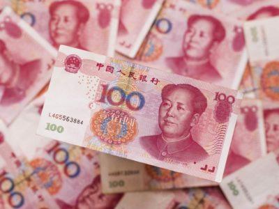 【上海駐在員のお金の話】人民元は送金できない?